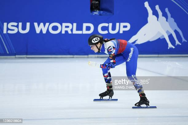Russia's Anna Seidel competes in the women's 1500m quarter-finals during the 2021/2022 ISU World Cup short track speed skating, part of a 2022...