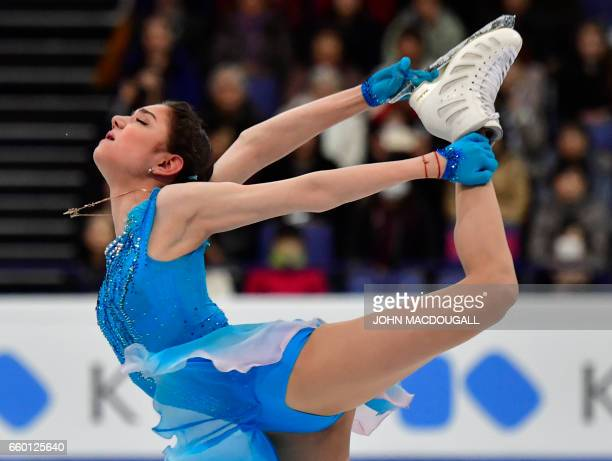 TOPSHOT Russia's Evgenia Medvedeva currently ranked 1st competes in the womens short program at the ISU World Figure Skating Championships in...