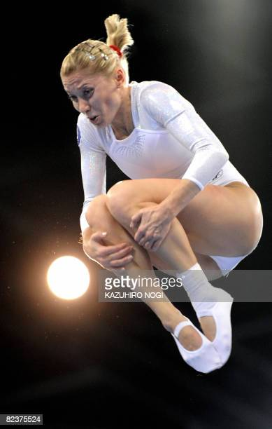 Russia's Irina Karavaeva performs during the women's qualification round of the trampoline gymnastics event at the Beijing 2008 Olympic Games in...