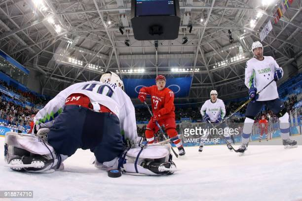 Russia's Kirill Kaprizov reacts on a goal by a teammate in the men's preliminary round ice hockey match between the Olympic Athletes from Russia and...