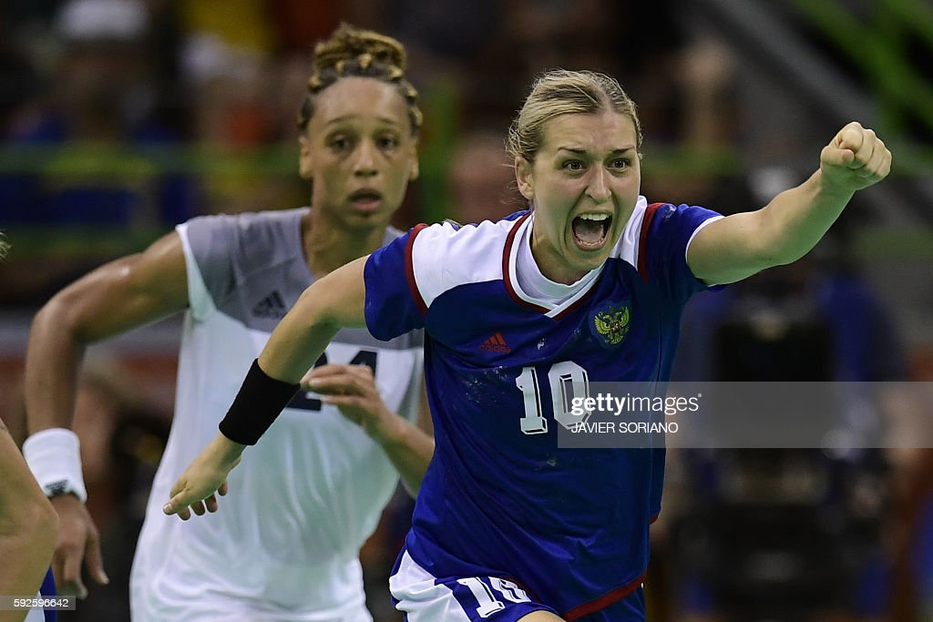 HANDBALL-OLY-2016-RIO-FRA-RUS-FINAL : News Photo