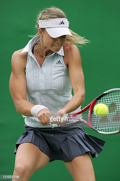 Russia's Maria Kirilenko during her second round win against Ukraine's Julia Vakulenko at the 2007 Australian Open at Melbourne Park in Melbourne,...