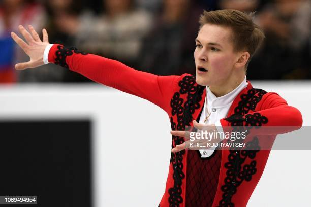 Russia's Mikhail Kolyada performs in the men's free skating event at the ISU European Figure Skating Championships in Minsk on January 26 2019