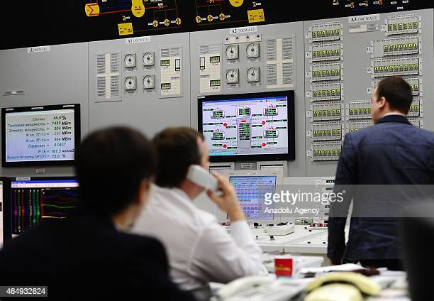 Russias Novovoronezh plant in Voronezh Oblast central Russia which is a sister project to Turkey's first nuclear power plant the Akkuyu Nuclear Power...