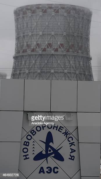 Russias Novovoronezh plant in Voronezh Oblast, central Russia which is a sister project to Turkey's first nuclear power plant, the Akkuyu Nuclear...