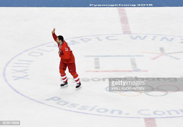 Russia's Pavel Datsyuk celebrates the gold after the medal ceremony in the men's gold medal ice hockey match between Germany and the Olympic Athletes...