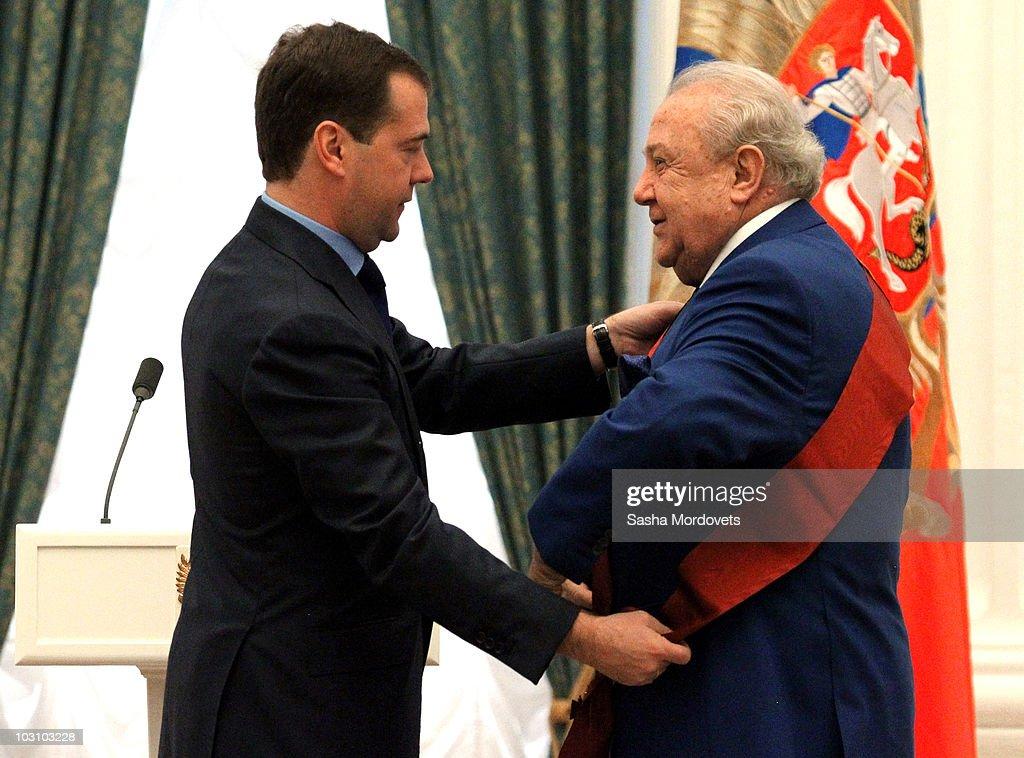 Russia's President Dmitry Medvedev State Award Ceremony