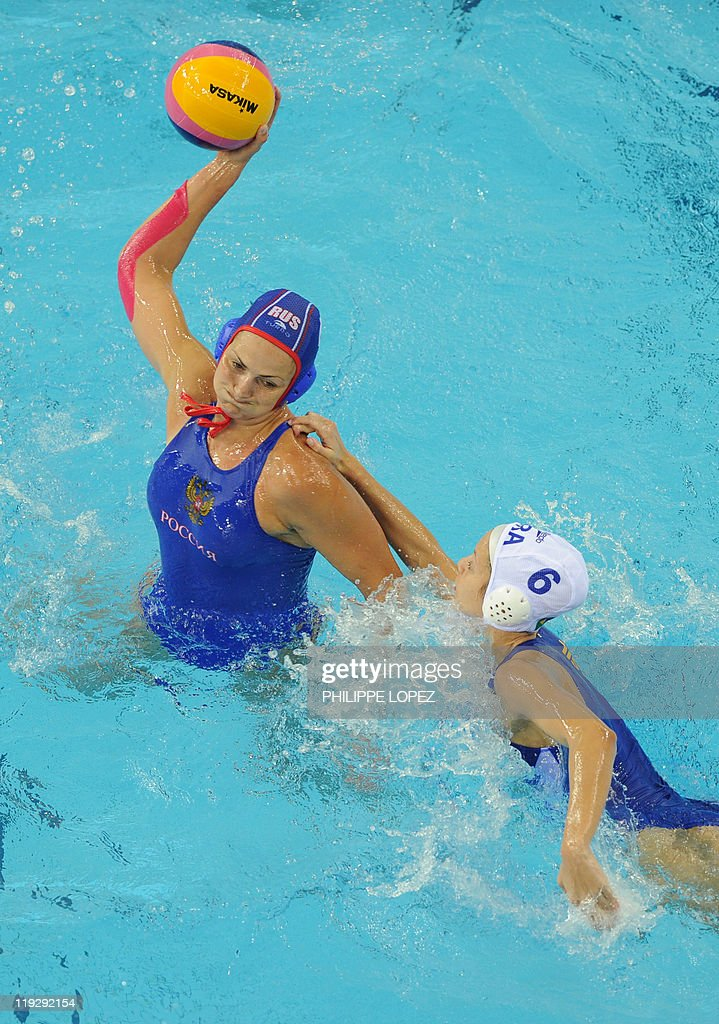 Russia's Sofia Konukh and Brazil's Gabri : News Photo