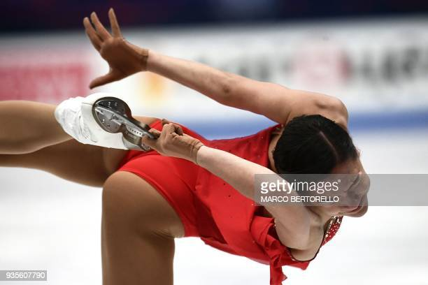Russia's Stanislava Konstantinova performs on March 21 2018 in Milan during the Ladies figure skating short program at the Milano World League Figure...