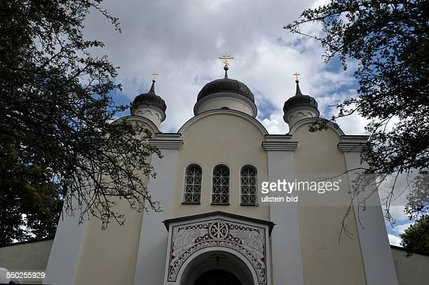 Russischorthodoxe ChristiAuferstehungsKathedrale am Hohenzollerndamm in BerlinWilmersdorf