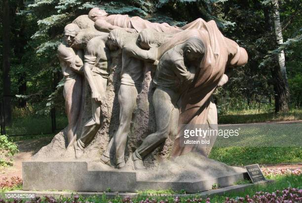 Russland Gebiet Moskau Staatliches Historisches Museum und Naturschutzpark Gorki Leninskije das ehemalige Landgut mit einem Herrenhaus das Lenin in...