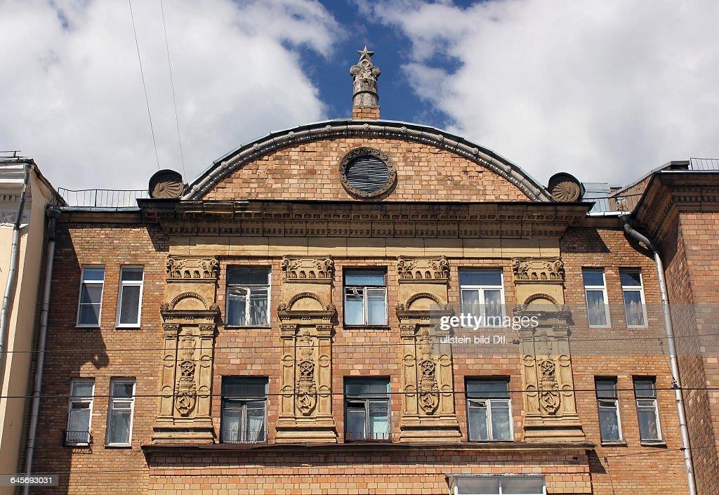 Fassade Architektur russland moskau architektur wohnhaus im stadtteil ismailowo