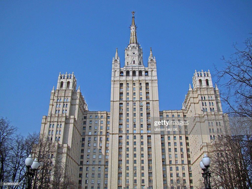 Russland Moskau Architektur Wohnhochhaus Am Kudrinskaja Platz Errichtet 1948 1954