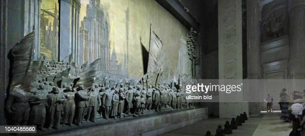 Russland Moskau Ausstellungzentrum WDNCh das Zentrale Pavillon Nr 1 Architekten J W Schtschuko und J A Stoljarow errichtet 1951 – 1954 Hochrelief...