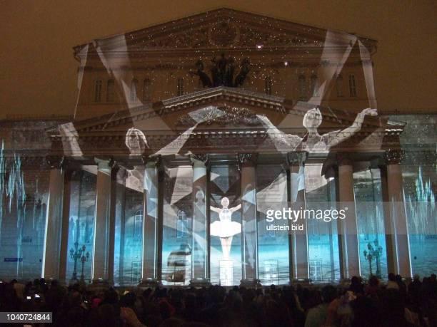 """Russland Moskau das Internationale Festival """"Kreis des Lichts"""" 2015 Videomapping eine Form der Medienkunst die ermöglicht mit Hilfe einer..."""