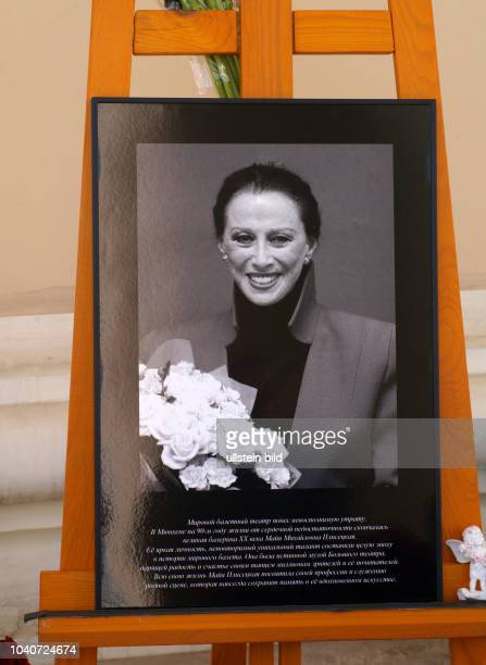 Russland Moskau Portrait von Maja Michailowna Plissezkaja russische Balletttänzerin und Choreografin Primaballerina des BolschoiTheaters mit dem...