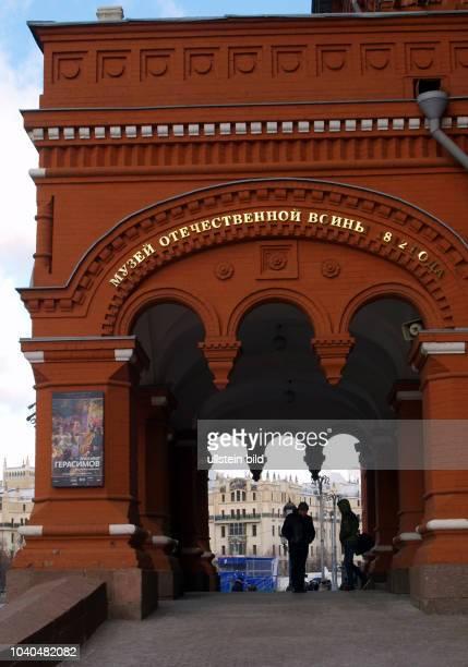 Russland Moskau W I LeninMuseum im historischen Gebäude der Moskauer Stadtduma errichtet 1890 1892 Architekt Dmitri Tschitschagow seit 1936 das...
