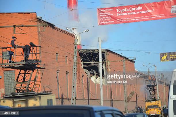 Russland Südural Tscheljabinsk Meteoriteneinschlag das beschädigte Gebäude einer Zinkfabrik nach der Explosion des Meteoriten in der Luft 2013