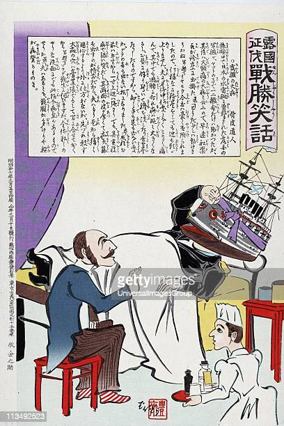 UNSPECIFIED RussoJapanese War 19041905 Russian doctor and nurse attending man with a sore head in the form of a battleship Japanese navy attacked...