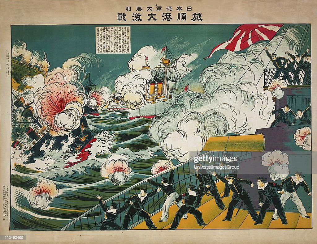 the russo japanese war essay The russo-japanese war erupted when japan and russia began a rivalry for control over korea and manchuria this lesson will examine the causes, course and aftermath of the russo-japanese war.