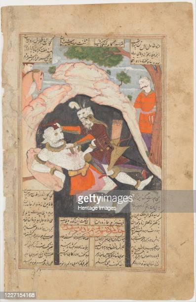 Rustam's Seventh Course: He Kills the White Div, Folio from a Shahnama , 1666-67. Artist Mu'in Musavvir.