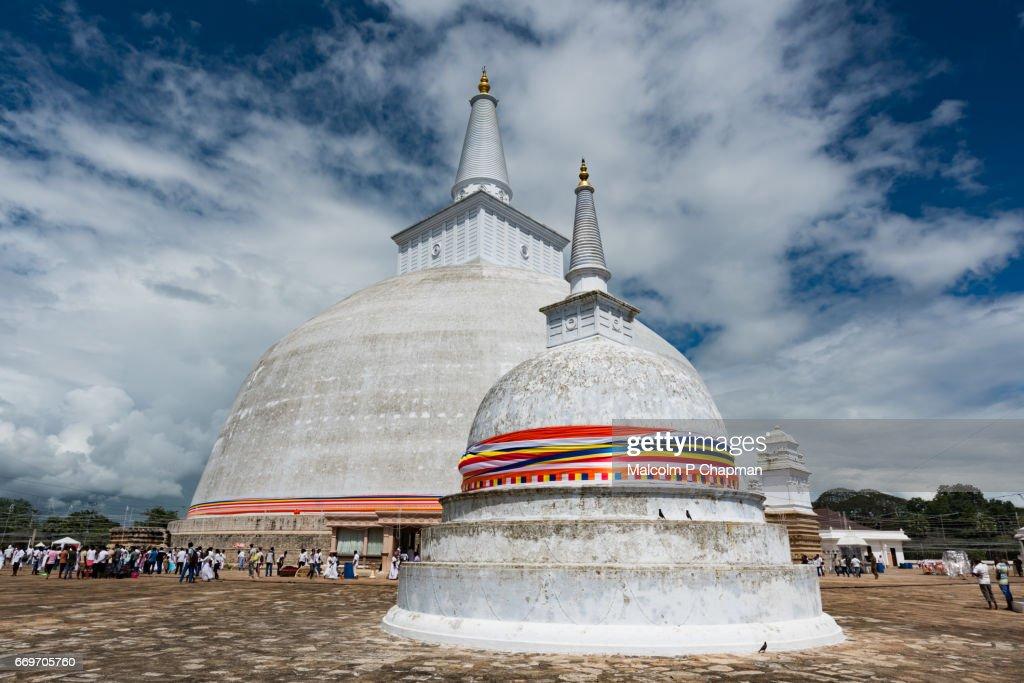 Ruwanwelisaya Dagoba (Stupa) in the ancient city of Anuradhapura, Sri Lanka. : Stock Photo