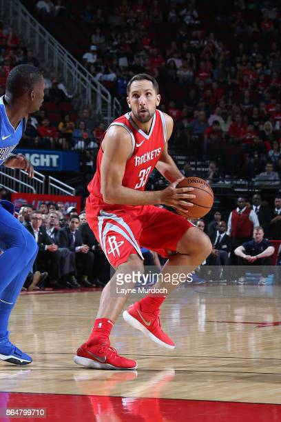 Ryan Anderson of the Houston Rockets handles the ball against the Dallas Mavericks on October 21 2017 at the Toyota Center in Houston Texas NOTE TO...