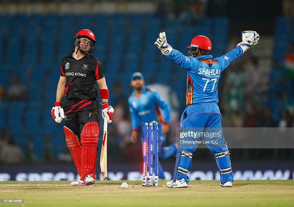 ICC World Twenty20 India 2016:  Hong Kong v Afghanistan