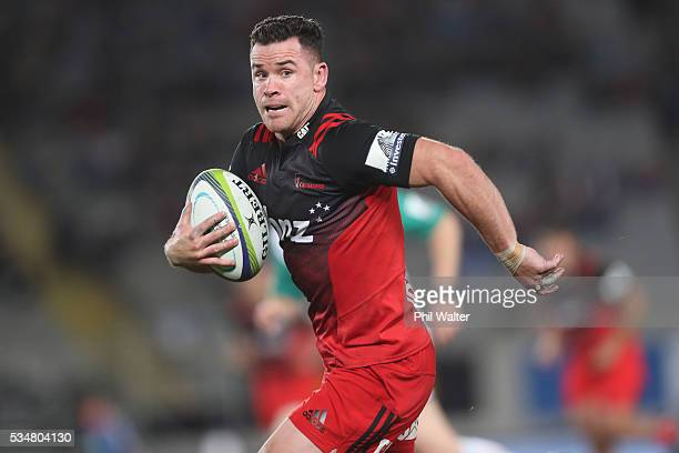 Ryan Crotty of the Crusaders makes a break during the round 14 Super Rugby match between the Blues and the Crusaders at Eden Park on May 28 2016 in...