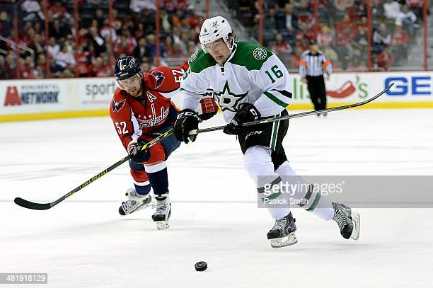 Ryan Garbutt of the Dallas Stars skates past Mike Green of the Washington Capitals before scoring a shorthanded goal in the third period during an...