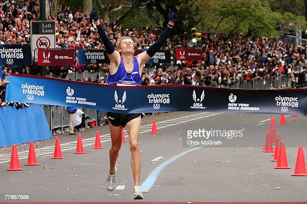 Ryan Hall celebrates as he crosses the finish line to win the the US Olympic Team Trials Men's Marathon held in Central Park November 3 2007 in New...
