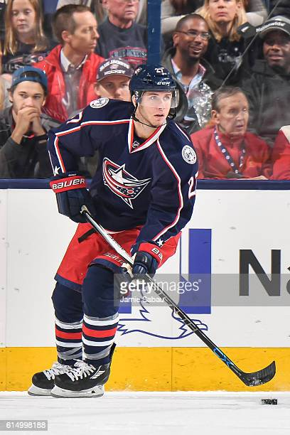 Ryan Murray of the Columbus Blue Jackets skates against the Boston Bruins on October 13 2016 at Nationwide Arena in Columbus Ohio