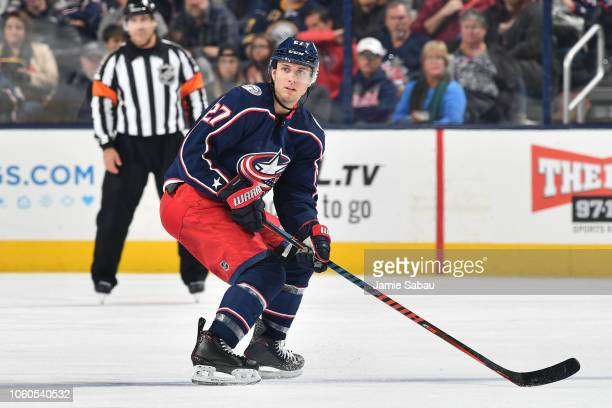 Ryan Murray of the Columbus Blue Jackets skates against the Buffalo Sabres on October 27 2018 at Nationwide Arena in Columbus Ohio