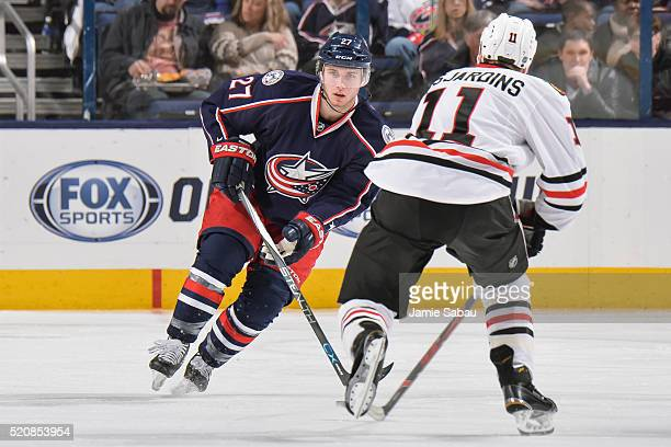 Ryan Murray of the Columbus Blue Jackets skates against the Chicago Blackhawks on April 9 2016 at Nationwide Arena in Columbus Ohio