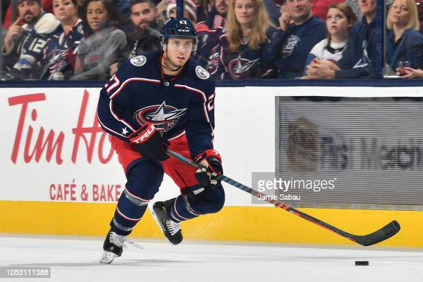 Ryan Murray of the Columbus Blue Jackets skates against the Colorado Avalanche on October 9 2018 at Nationwide Arena in Columbus Ohio