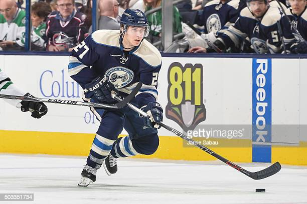Ryan Murray of the Columbus Blue Jackets skates against the Dallas Stars on December 29 2015 at Nationwide Arena in Columbus Ohio