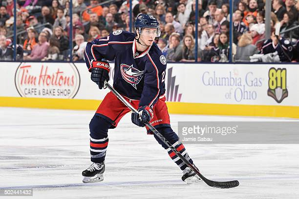 Ryan Murray of the Columbus Blue Jackets skates against the Philadelphia Flyers on December 19 2015 at Nationwide Arena in Columbus Ohio