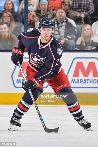 Ryan Murray of the Columbus Blue Jackets skates against the Philadelphia Flyers on March 22 2016 at Nationwide Arena in Columbus Ohio