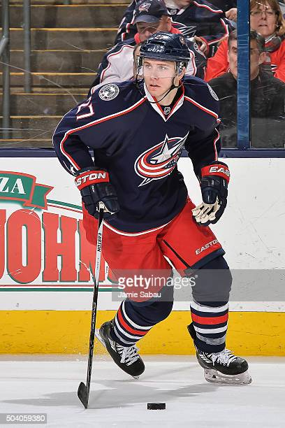 Ryan Murray of the Columbus Blue Jackets skates against the Minnesota Wild on January 5 2016 at Nationwide Arena in Columbus Ohio
