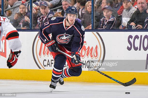 Ryan Murray of the Columbus Blue Jackets skates against the New Jersey Devils on March 19 2016 at Nationwide Arena in Columbus Ohio