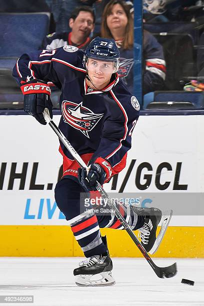 Ryan Murray of the Columbus Blue Jackets skates against the New York Rangers on October 9 2015 at Nationwide Arena in Columbus Ohio