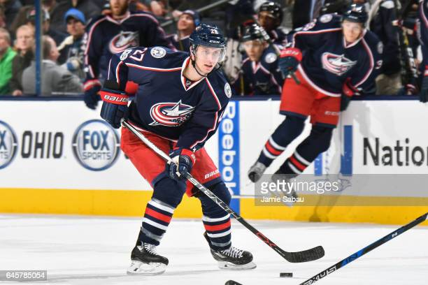 Ryan Murray of the Columbus Blue Jackets skates against the New York Islanders on February 25 2017 at Nationwide Arena in Columbus Ohio