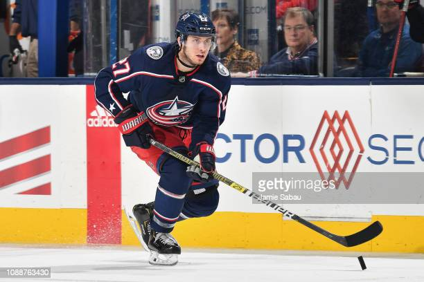 Ryan Murray of the Columbus Blue Jackets skates against the Ottawa Senators on December 31 2018 at Nationwide Arena in Columbus Ohio