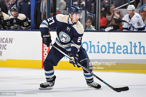 Ryan Murray of the Columbus Blue Jackets skates against the Tampa Bay Lightning on March 13 2016 at Nationwide Arena in Columbus Ohio