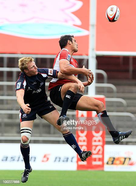 Ryan Nicholas of Japan and Colin Bisley of Hong Kong compete for the ball during the HSBC Asian 5 Nations match between Japan and Hong Kong at Prince...
