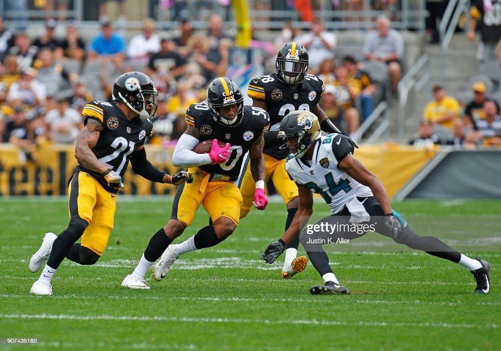 Jacksonville Jaguars v Pittsburgh Steelers : ニュース写真