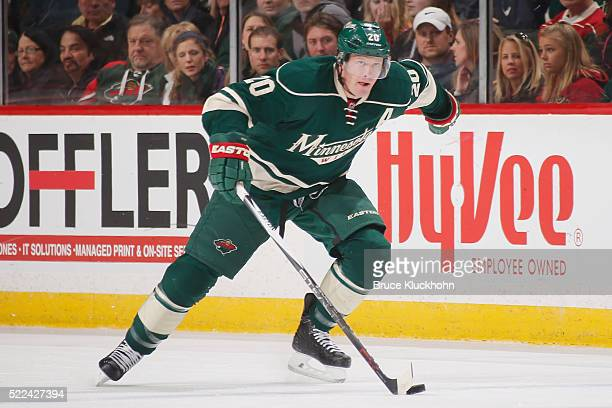 Ryan Suter of the Minnesota Wild skates with the puck against the Calgary Flames during the game on April 9 2016 at the Xcel Energy Center in St Paul...
