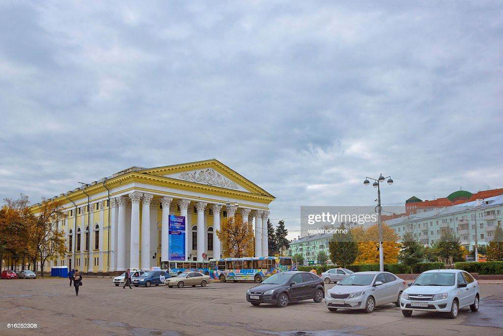 Ryazan Regional Drama Theatre, Russia : Stock Photo