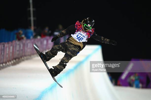 Ryo Aono of Japan trains in the Snowboard Halfpipe official training during day three of the Sochi 2014 Winter Olympics at Rosa Khutor Extreme Park...