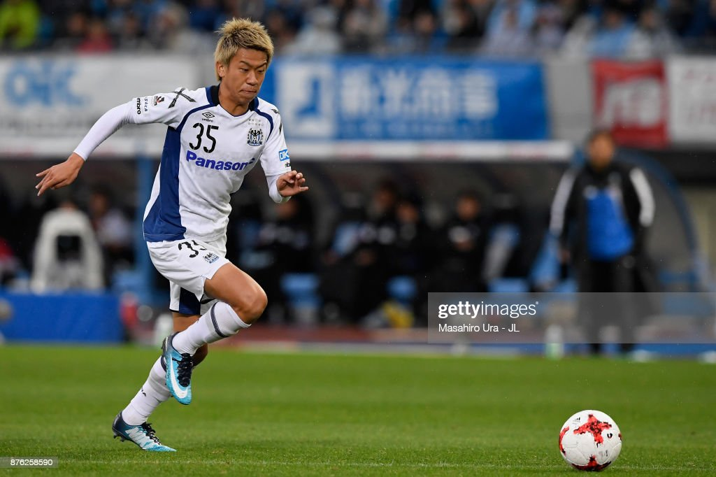 Ryo Hatsuse Of Gamba Osaka In Action During The J League J1 Match News Photo Getty Images